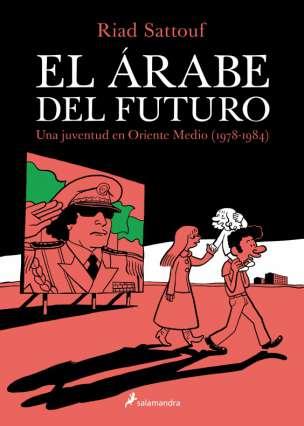 el arabe del futuro salamandra graphic