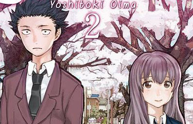 A silent voice 2 cover