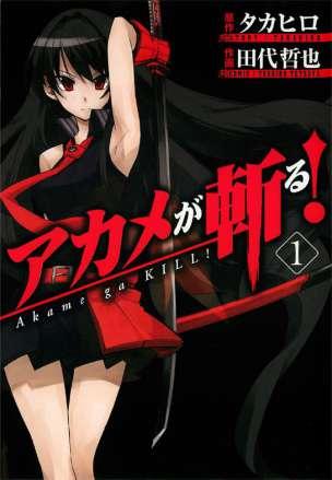 Akame ga Kill portada
