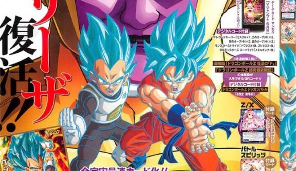 Dragon Ball Z Fukkatsu no F Vegeta super saiyan god super saiyan