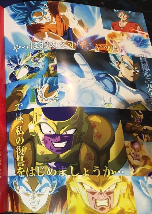 Dragon Ball Z Fukkatsu no F Vegeta super saiyan god super saiyan3