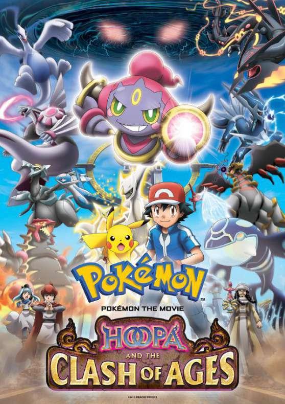 Pokémon - Hoopa
