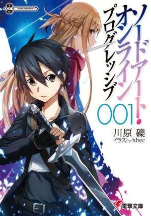Sword Art Online portada
