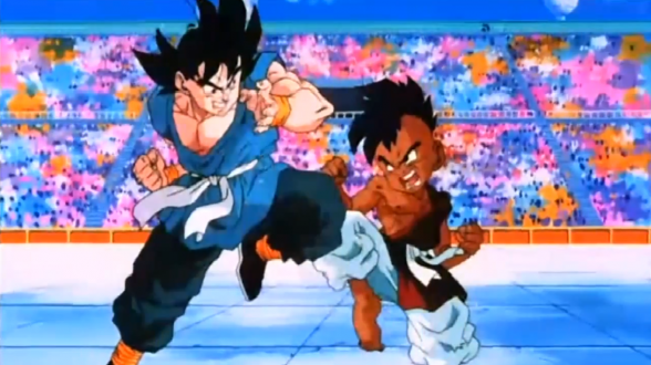 dragon ball goku uub