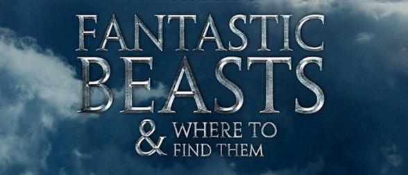 Fantastic beasts - fan logo