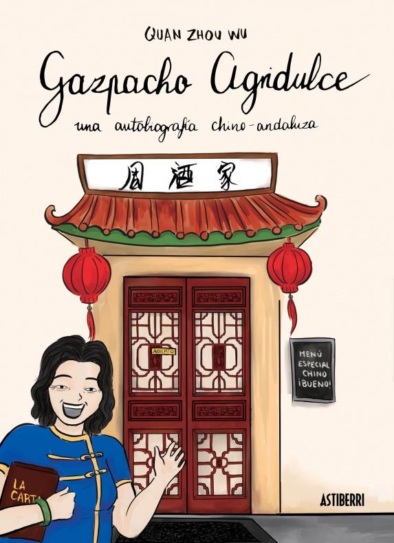 Gazpacho andaluz - Astiberri - Quan Zhou Wu