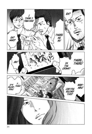 1-prophecy-volumen-tomo-1-reseña-analisis-critica-planeta-comic-tetsuya-tsutsui
