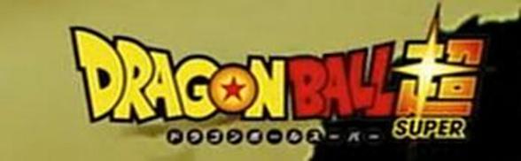 Dragon Ball Super Logo Big