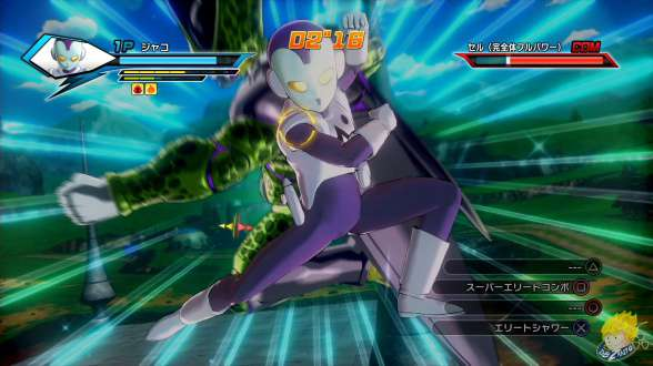 jaco dragon ball xenoverse