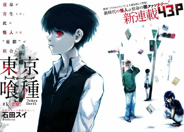 tokyo-ghoul-primer-capítulo
