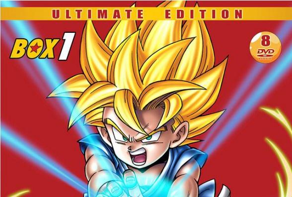 Dragon ball gt box 1 dvd destacado