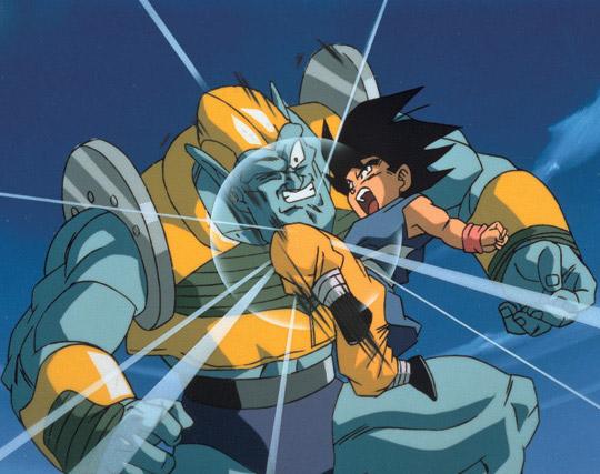 dragon-ball-gt-goku-rild