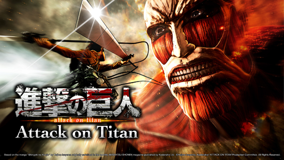 Arte Attack on Titan
