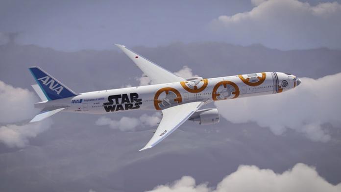 Avion Star Wars 5