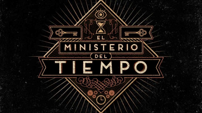El Ministerio del Tiempo - logo HD