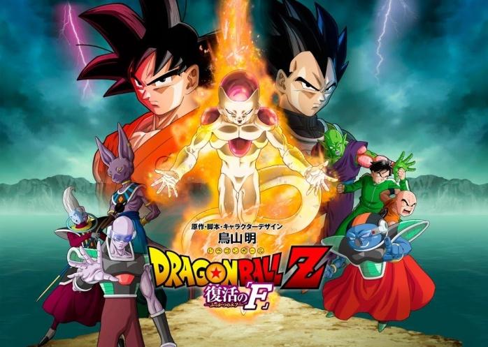 Dragon-Ball-Z-La-Resurrección-de-F