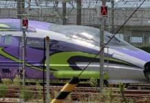 Tren Bala Evangelion