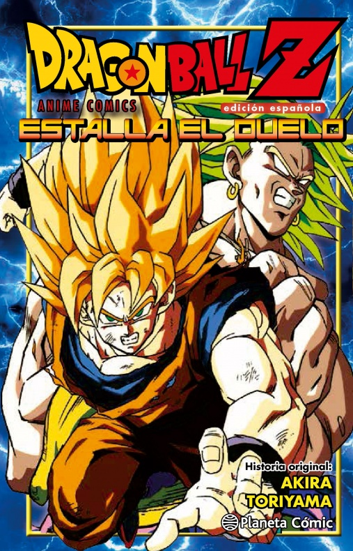 dragon-ball-z-estalla-el-duelo-portada