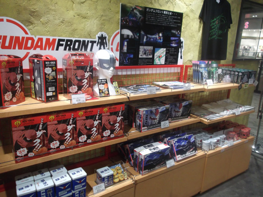 Mobile Suit Gundam Merchandise