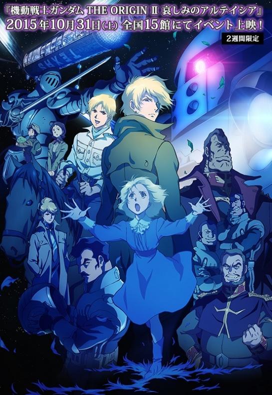 Mobile Suit Gundam The Origin II