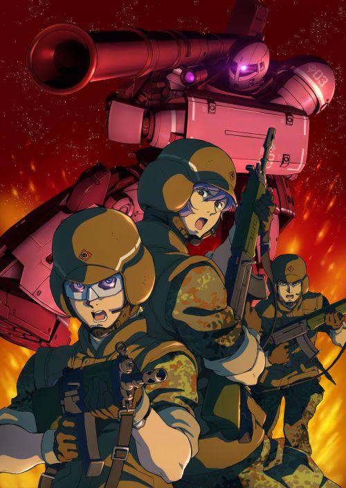 Mobile Suit Gundam The Origin III