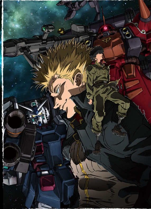 Mobile Suit Gundam Thunderbolt anime 1