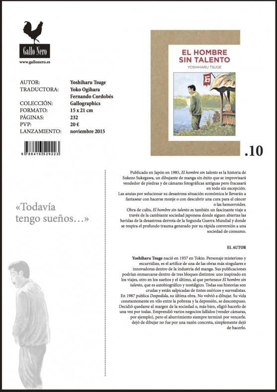Gallo Nero publica 'El hombre sin talento', de Yoshiharu Tsuge