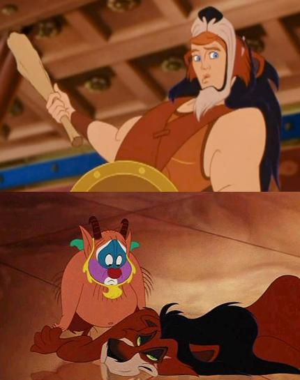 Scar y Hércules