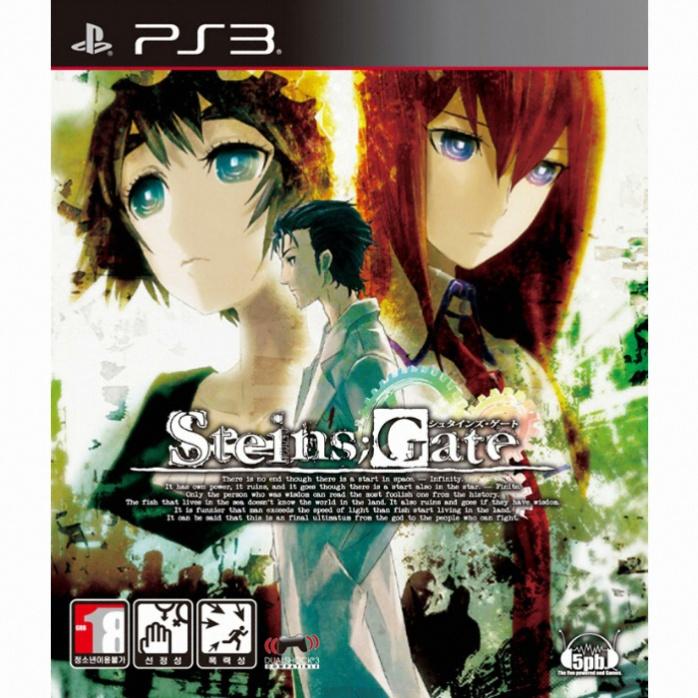 SteinsGate PS3