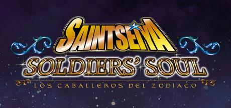 Saint Seiya Español