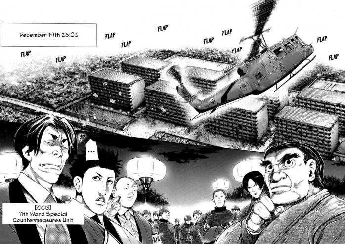 1-tokyo-ghoul-7-norma-editorial-sui-ishida-analisis-opinion-critica