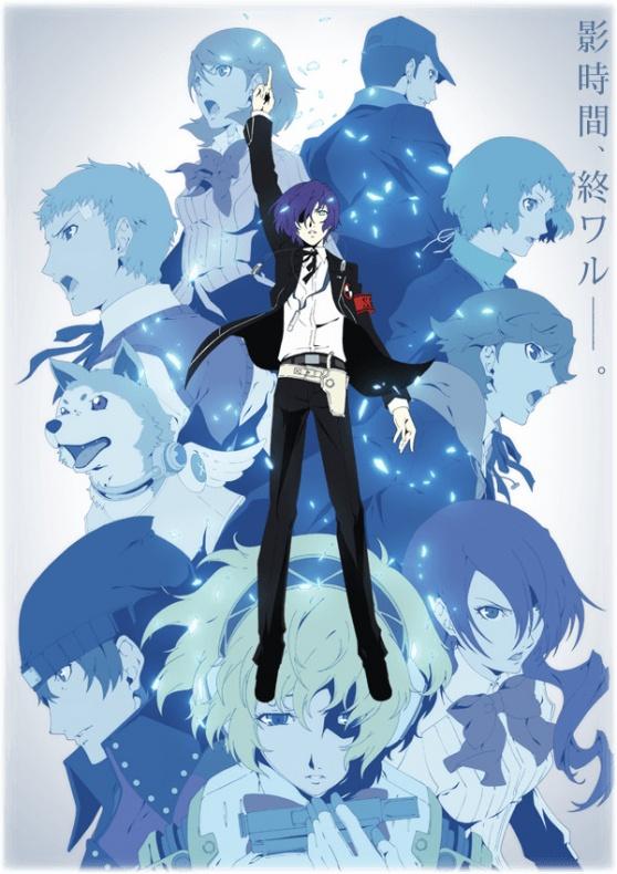 Cartel Promocional Película Persona 3