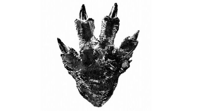 Godzilla Resurgence Destacada