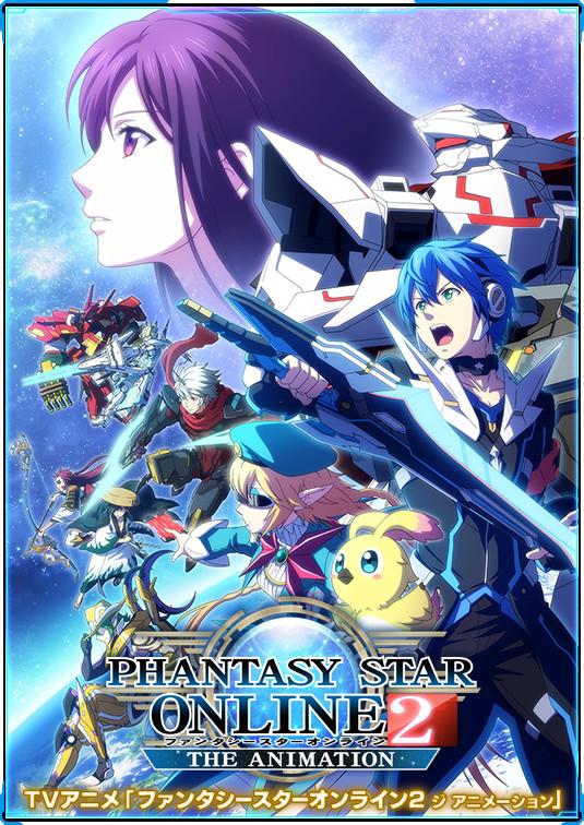 Phantasy Star Online 2 the animation 2