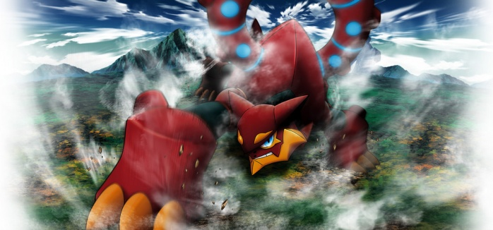 Pokemon Volcanion