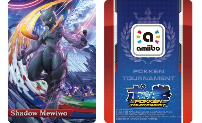 Pokken-amiibo-card