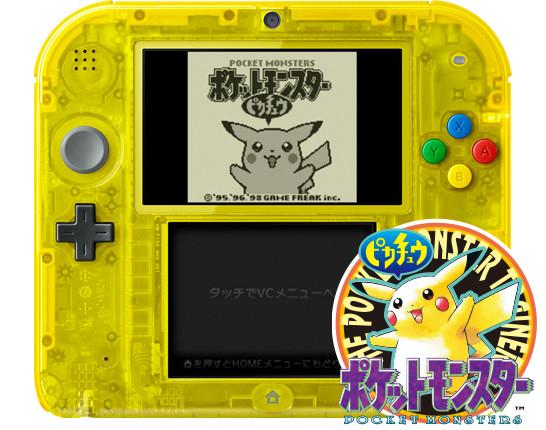 pokemon consola 2DS