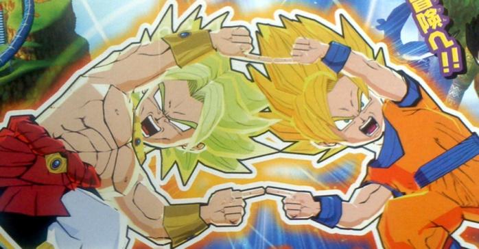 Broly Goku
