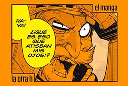 Don Quijote manga cover