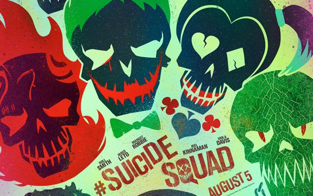 Escuadrón Suicida póster