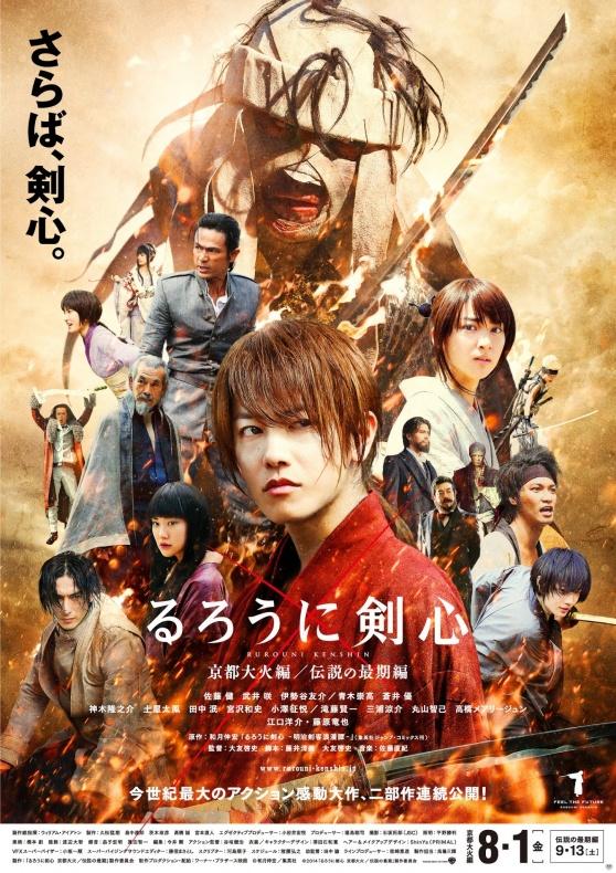 Kenshin-2-poster