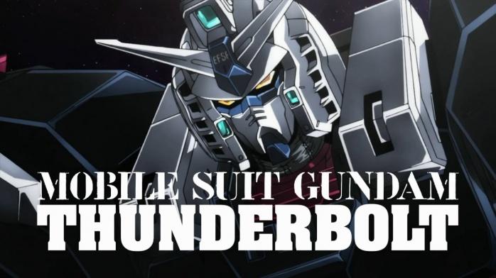 MS Gundam Thunderbolt