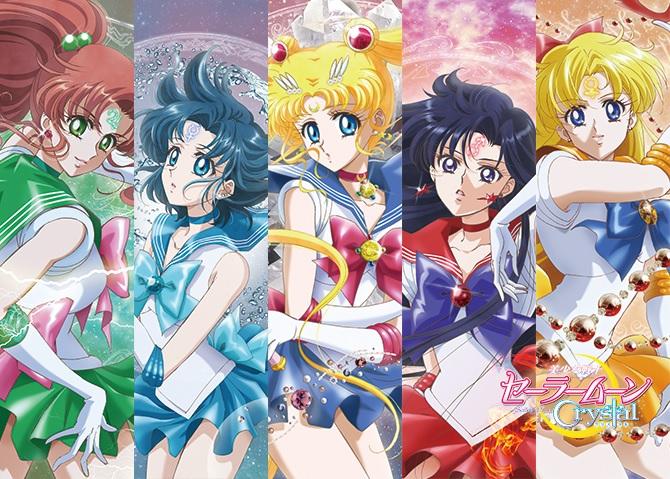 Sailor Moon Crystal 1
