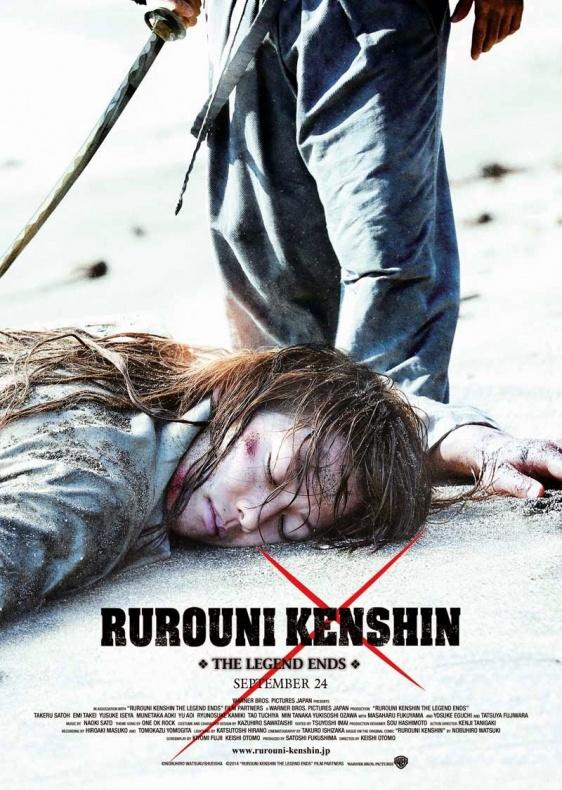 rurouni-kenshin-el-final-de-la-leyenda