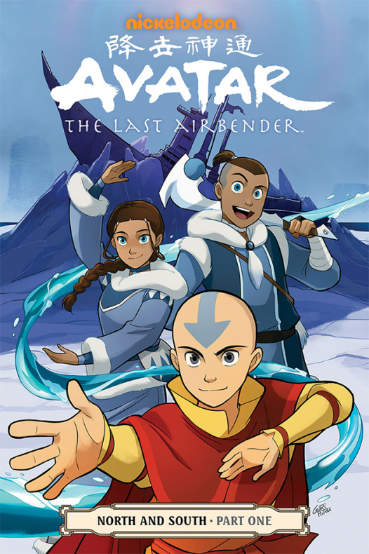 Avatar North and South