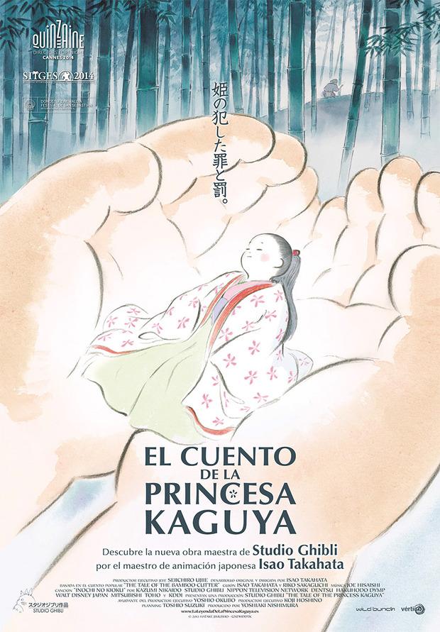 El cuento de la princesa Kaguya póster