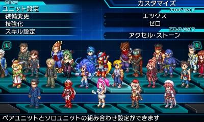 Pantalla de selección de personajes
