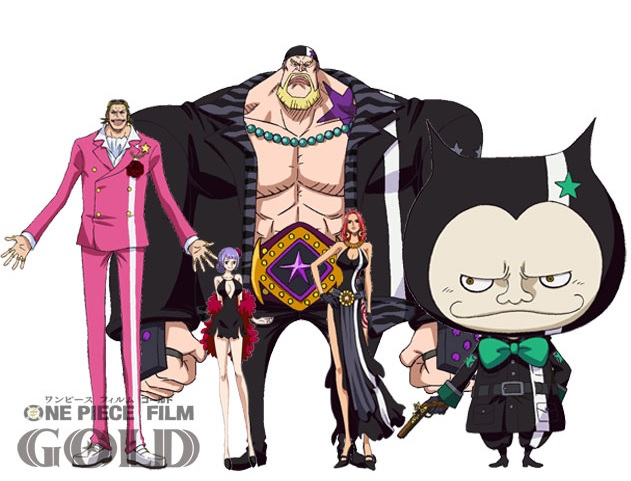 one-piece-film-gold-personajes