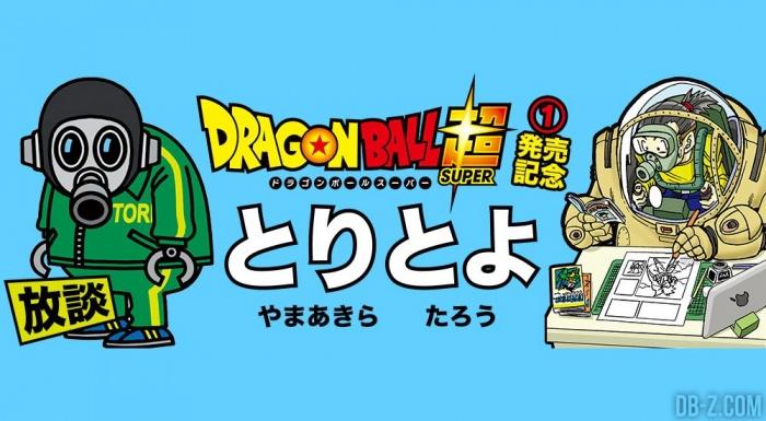Interview Dragon Ball Super Toyotaro Toriyama