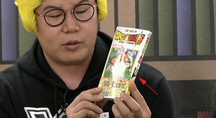 Toriyama-dessine-Dragon-Ball-Super-d-739x403